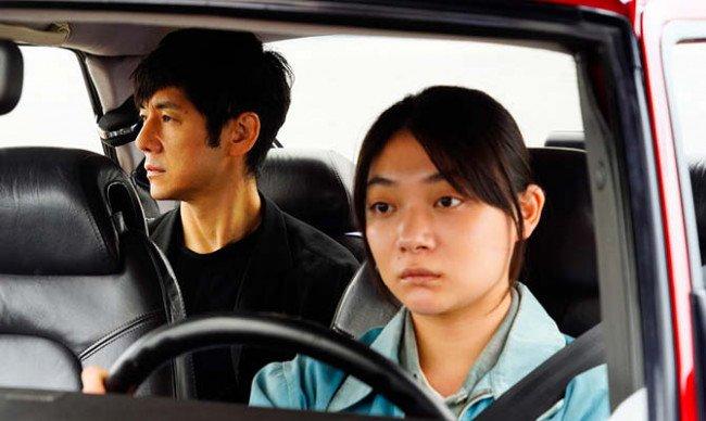 CINECITY 2021: Drive My Car
